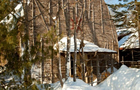 La Maison Traditionnelle
