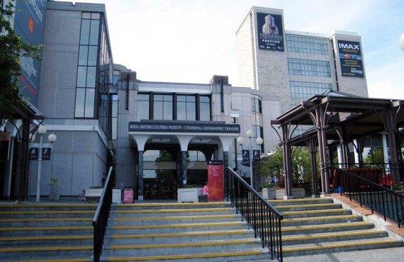 4-royal-bc-museum.jpg