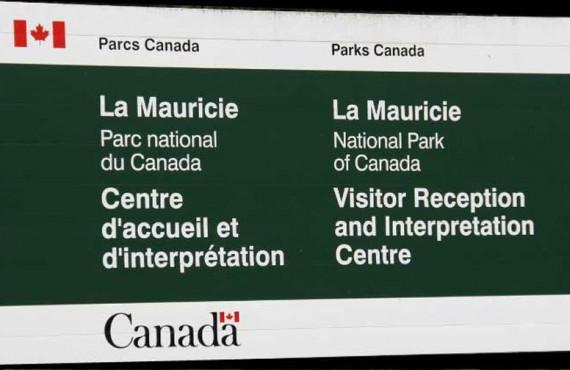 Centre d'accueil - Parc de la Mauricie