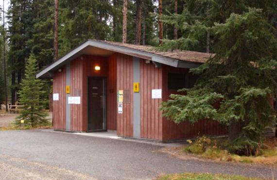 Camping du Lac Louise - Commodités