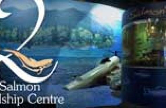 port-hardy-salmon-center.jpg