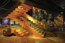 Musée de la chaussure Bata