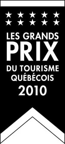 Bannière du Grand Prix 2010